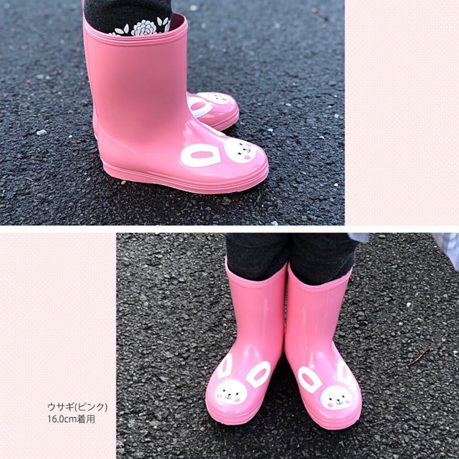 キッズ 子供 長靴 レイン ブーツ レインシューズ 日本製 軽量 ベビー ジ ュニア こども 女の子 男の子 かわいい動物レインブーツ (kh-BG5990) 8