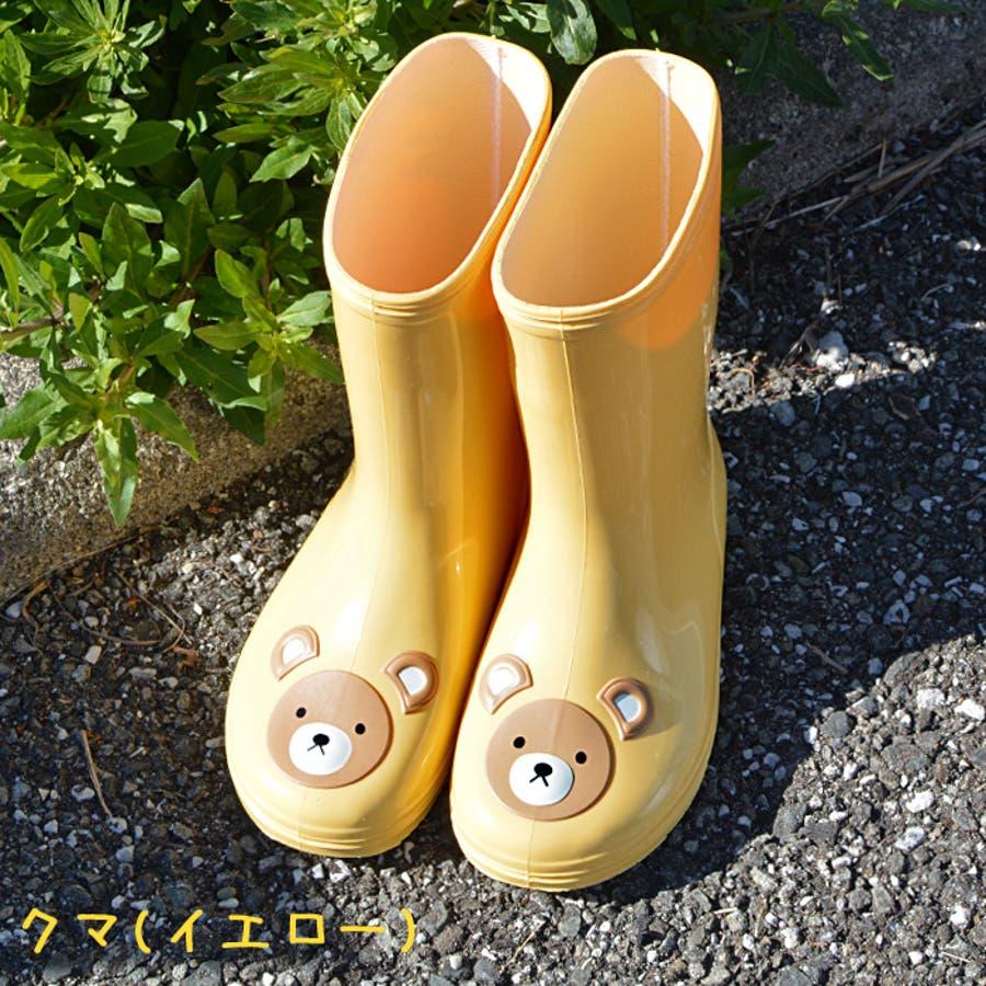 キッズ 子供 長靴 レイン ブーツ レインシューズ 日本製 軽量 ベビー ジ ュニア こども 女の子 男の子 かわいい動物レインブーツ (kh-BG5990) 10