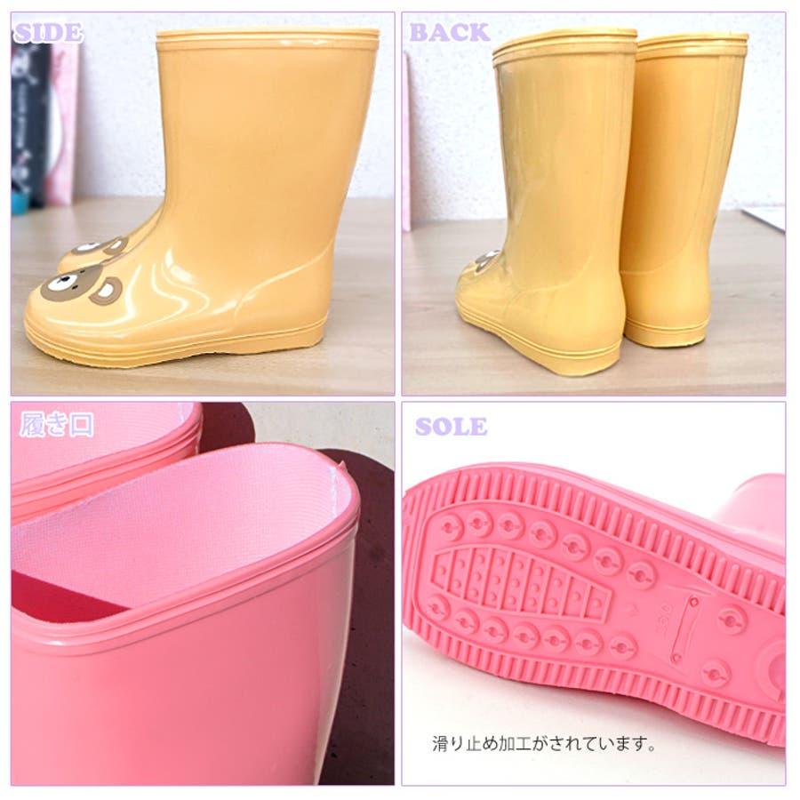 キッズ 子供 長靴 レイン ブーツ レインシューズ 日本製 軽量 ベビー ジ ュニア こども 女の子 男の子 かわいい動物レインブーツ (kh-BG5990) 4
