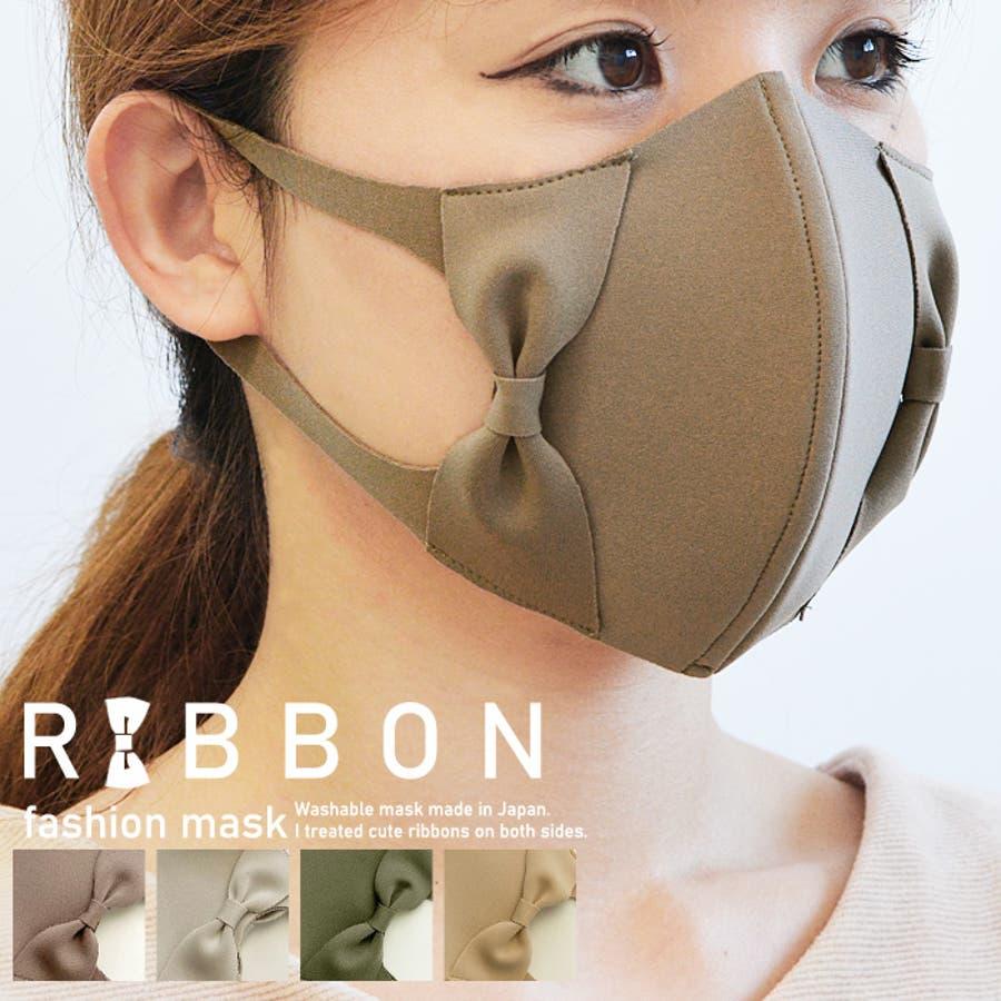 マスク リボン