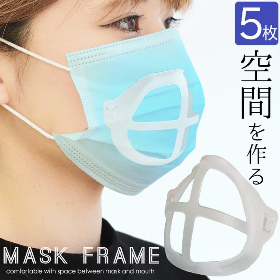 インナー マスク