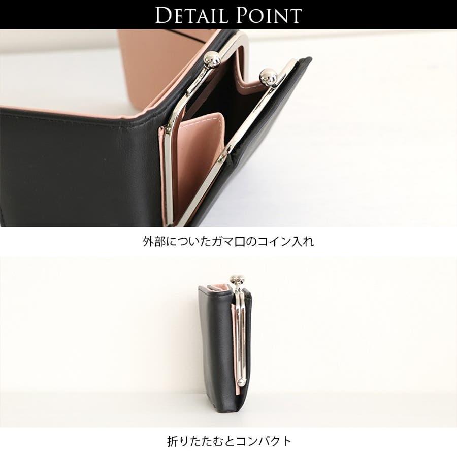 ミニ財布 財布 レディース がま口 ミニ コンパクト 折り財布 小さい財布 小さめ コインケース (rs-wal-250) かわいい小さい 無地 大人可愛い ハート ミニバッグ にもオススメ♪ 3