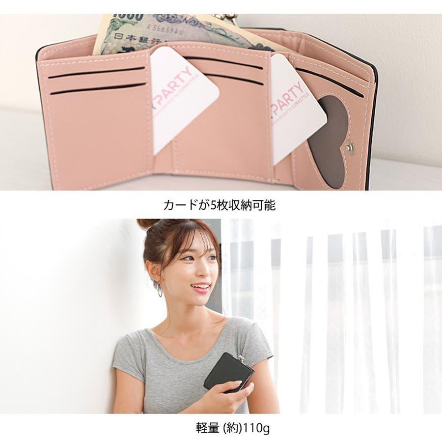 ミニ財布 財布 レディース がま口 ミニ コンパクト 折り財布 小さい財布 小さめ コインケース (rs-wal-250) かわいい小さい 無地 大人可愛い ハート ミニバッグ にもオススメ♪ 4