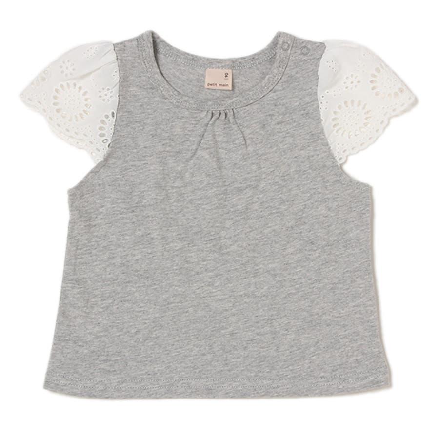 83bd353d16539 petitmain 袖スカラップレース切り替えTシャツ プティマイン キッズ ...