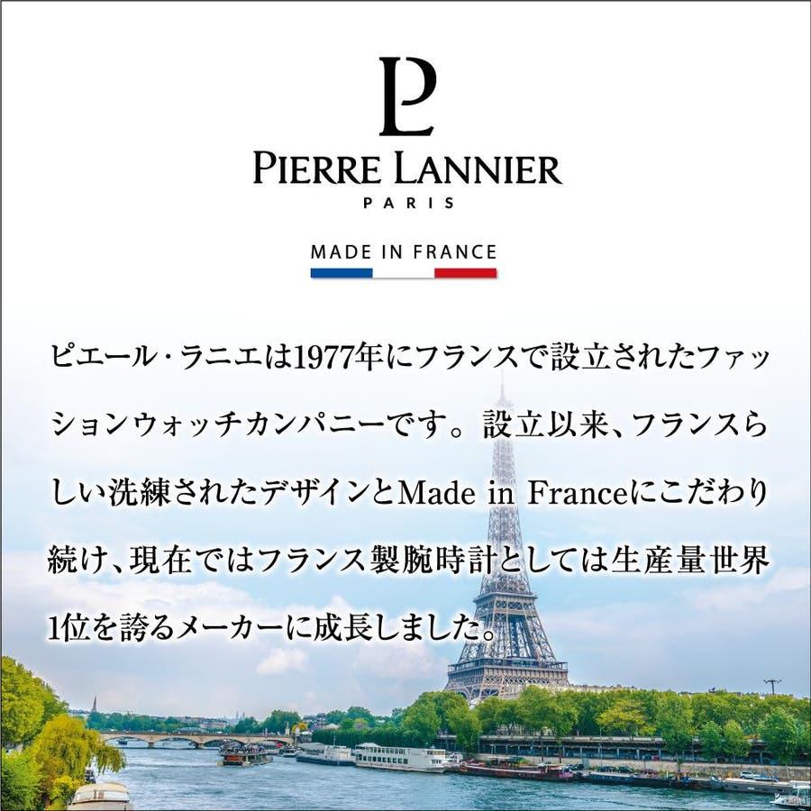 ピエールラニエ シンフォニーウォッチ メッシュベルトレディース腕時計 フランス みやすい 丸型 防水 2