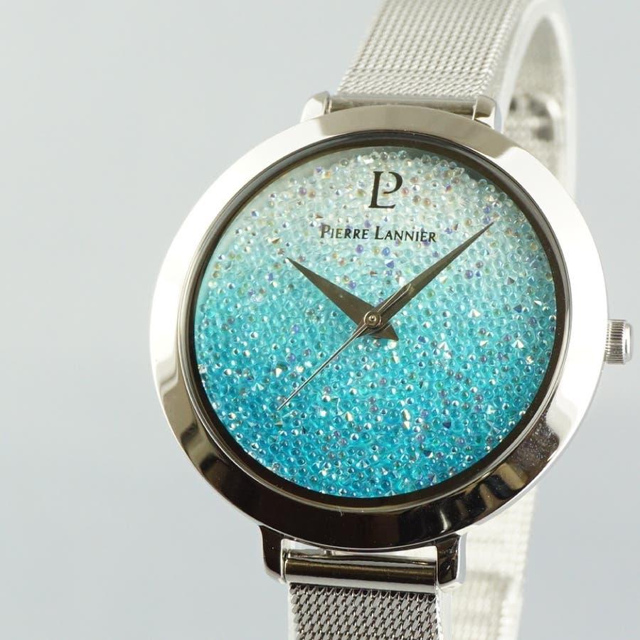 ピエール ラニエ きらきら スワロフスキー クリスタル グラデーションウォッチ レディース腕時計 メッシュベルト 丸形 5