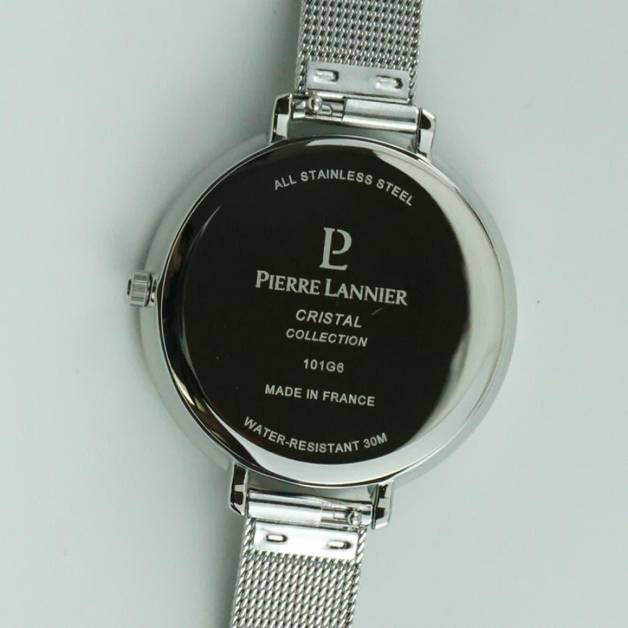ピエール ラニエ きらきら スワロフスキー クリスタル グラデーションウォッチ レディース腕時計 メッシュベルト 丸形 7