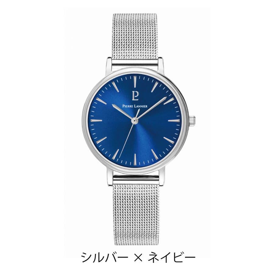 ピエールラニエ シンフォニーウォッチ メッシュベルトレディース腕時計 フランス みやすい 丸型 防水 7