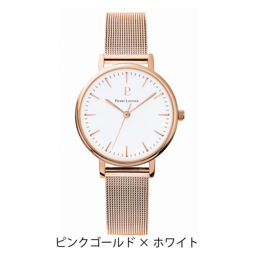 ピエールラニエ シンフォニーウォッチ メッシュベルトレディース腕時計 フランス みやすい 丸型 防水 3