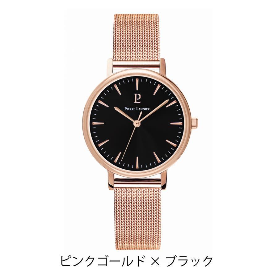 ピエールラニエ シンフォニーウォッチ メッシュベルトレディース腕時計 フランス みやすい 丸型 防水 5