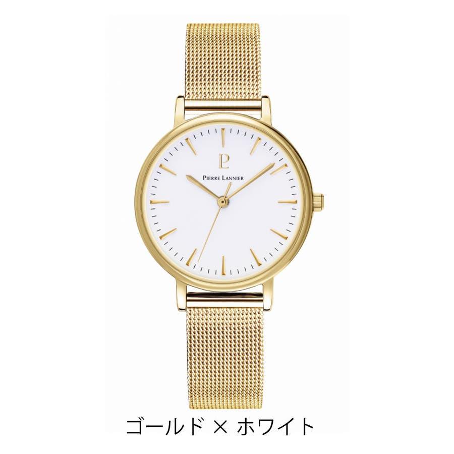 ピエールラニエ シンフォニーウォッチ メッシュベルトレディース腕時計 フランス みやすい 丸型 防水 8