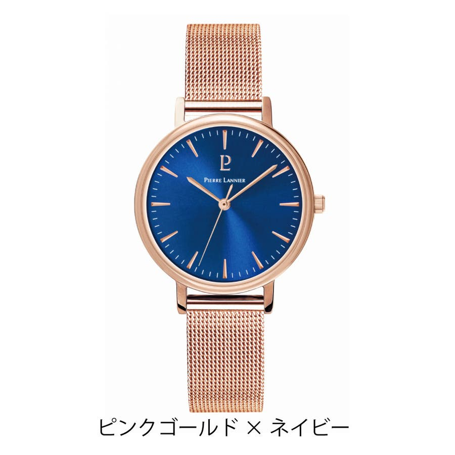 ピエールラニエ シンフォニーウォッチ メッシュベルトレディース腕時計 フランス みやすい 丸型 防水 4