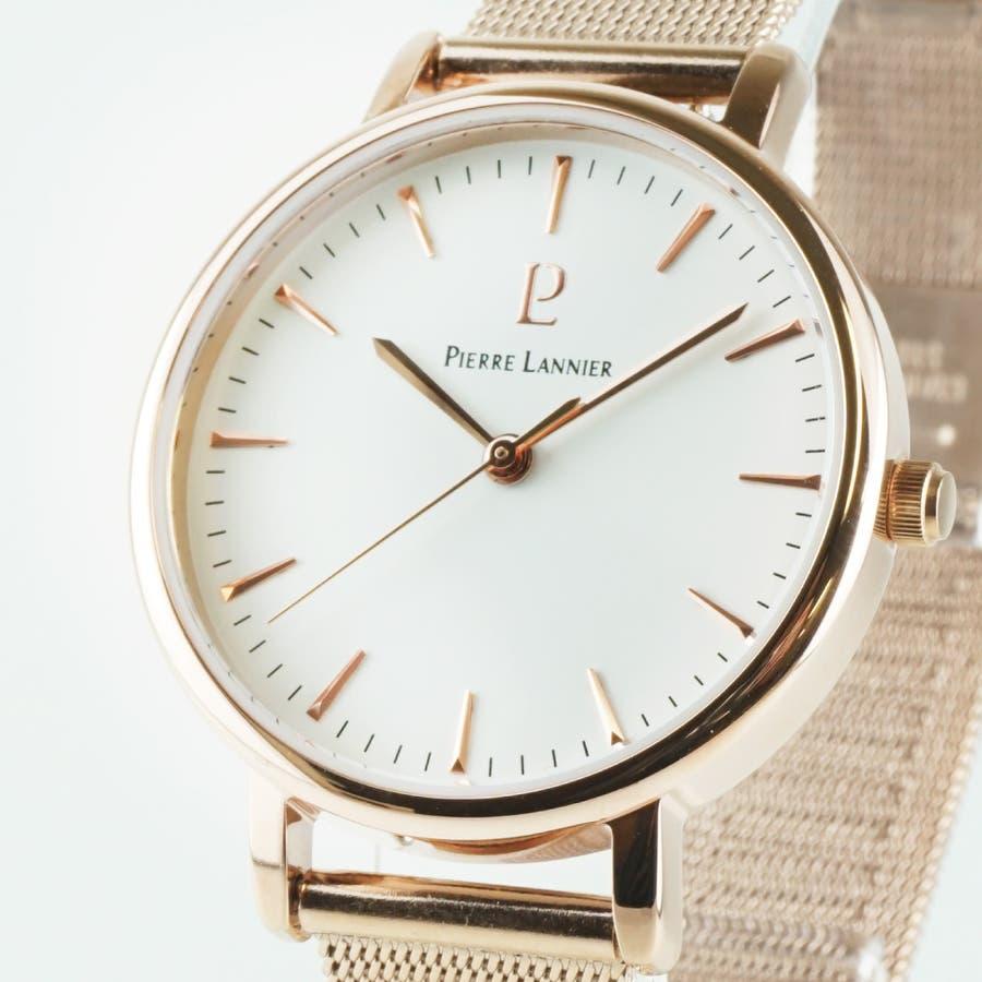 ピエールラニエ シンフォニーウォッチ メッシュベルトレディース腕時計 フランス みやすい 丸型 防水 10