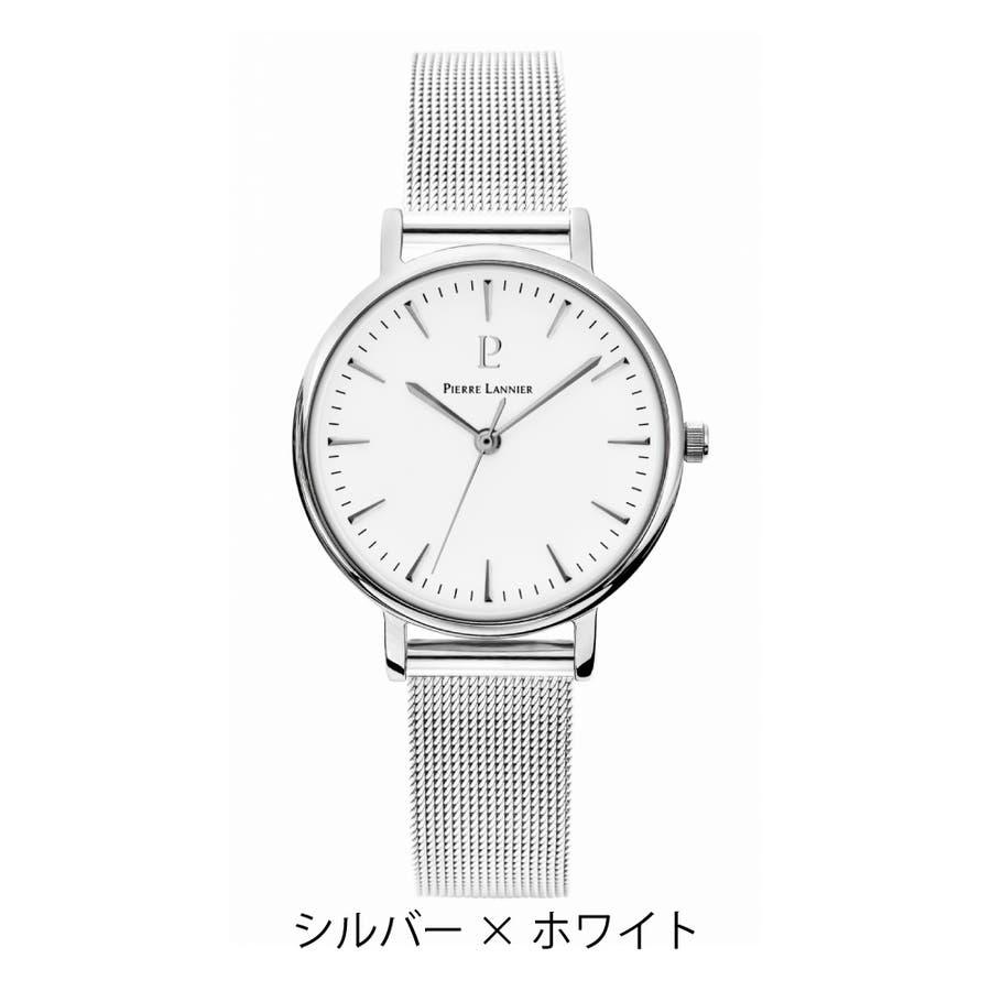 ピエールラニエ シンフォニーウォッチ メッシュベルトレディース腕時計 フランス みやすい 丸型 防水 6