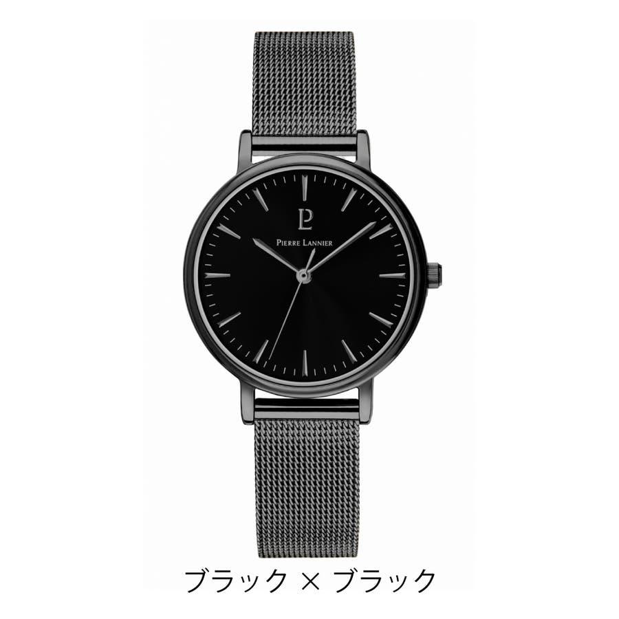 ピエールラニエ シンフォニーウォッチ メッシュベルトレディース腕時計 フランス みやすい 丸型 防水 9