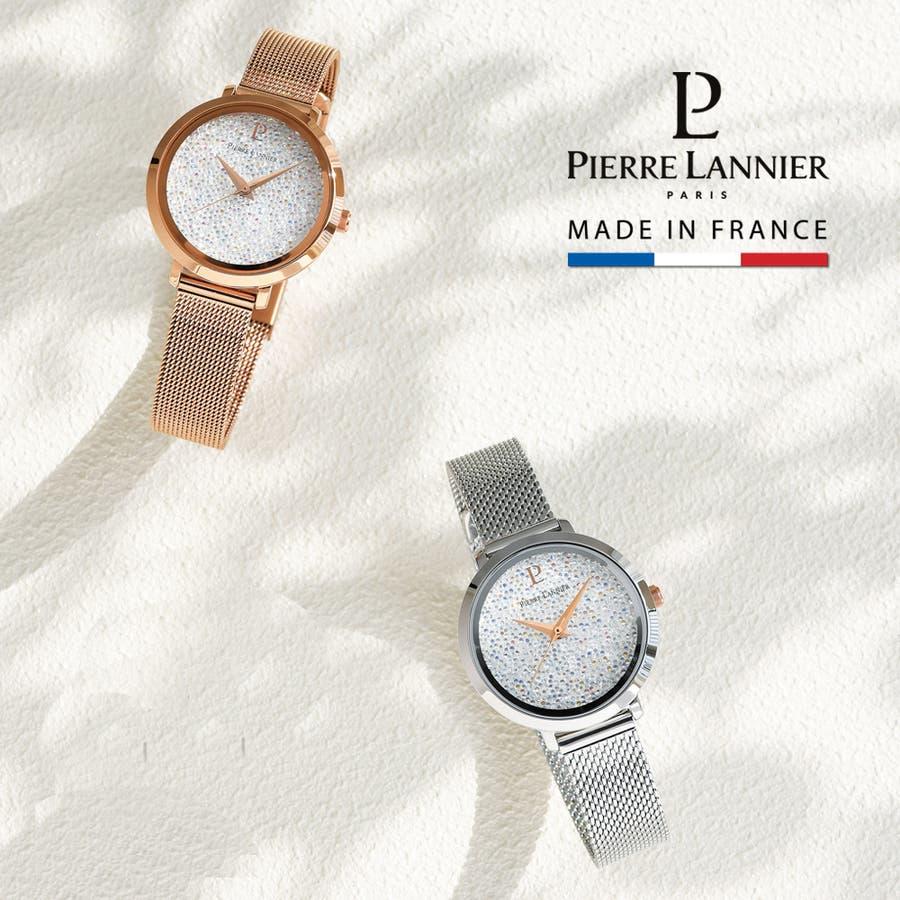 ピエールラニエ きらきら プティクリスタル ウォッチ メッシュベルト レディース腕時計 丸形 スワロフスキークリスタル 1