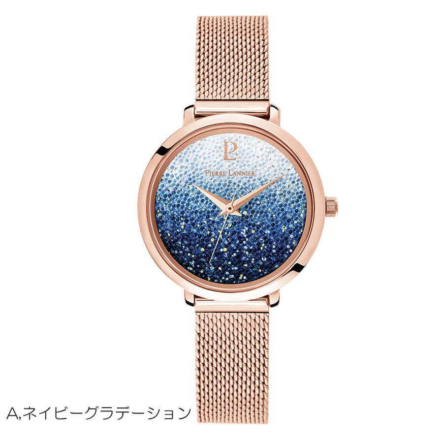 ピエールラニエ きらきら プティクリスタル ウォッチ メッシュベルト レディース腕時計 丸形 スワロフスキークリスタル 3