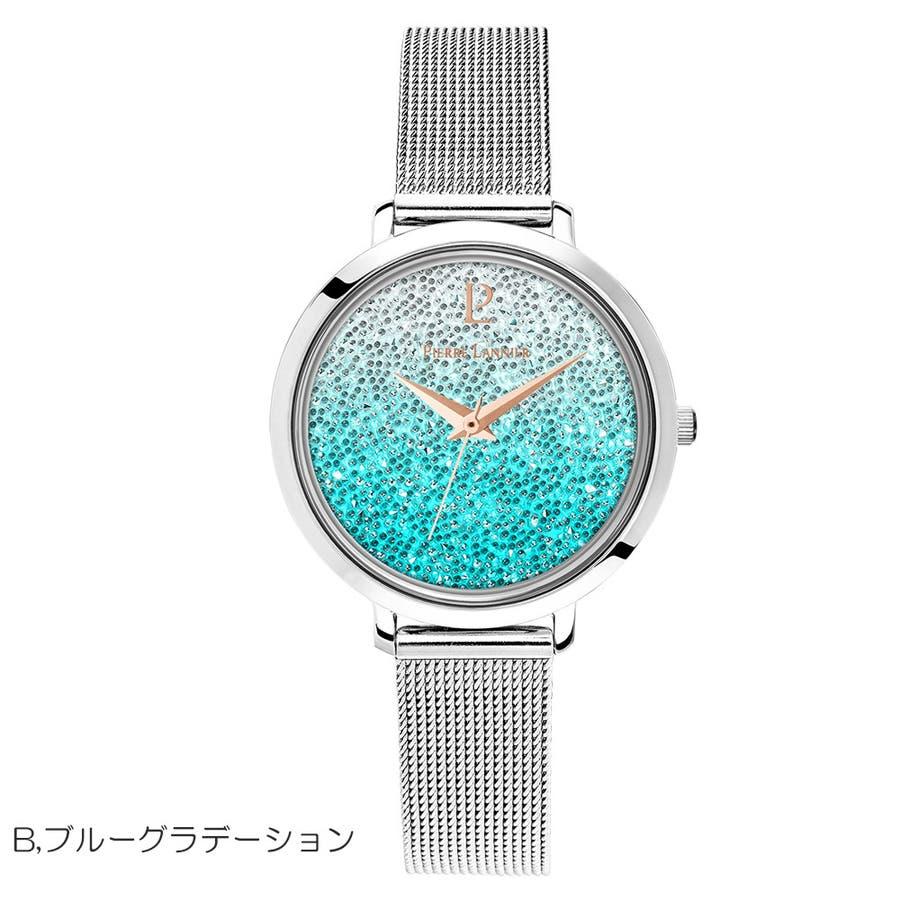 ピエールラニエ きらきら プティクリスタル ウォッチ メッシュベルト レディース腕時計 丸形 スワロフスキークリスタル 4