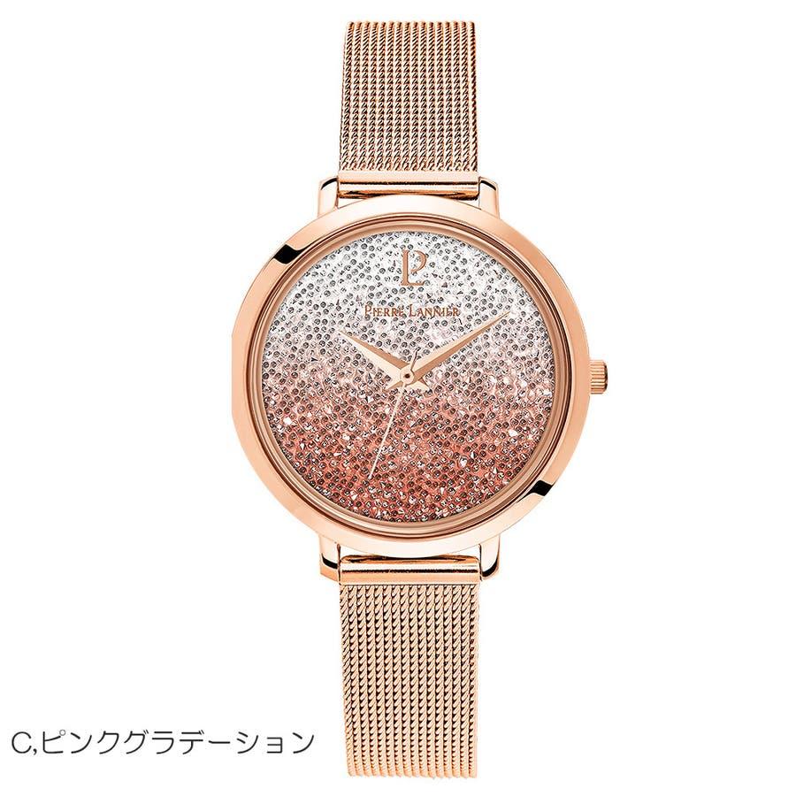 ピエールラニエ きらきら プティクリスタル ウォッチ メッシュベルト レディース腕時計 丸形 スワロフスキークリスタル 5