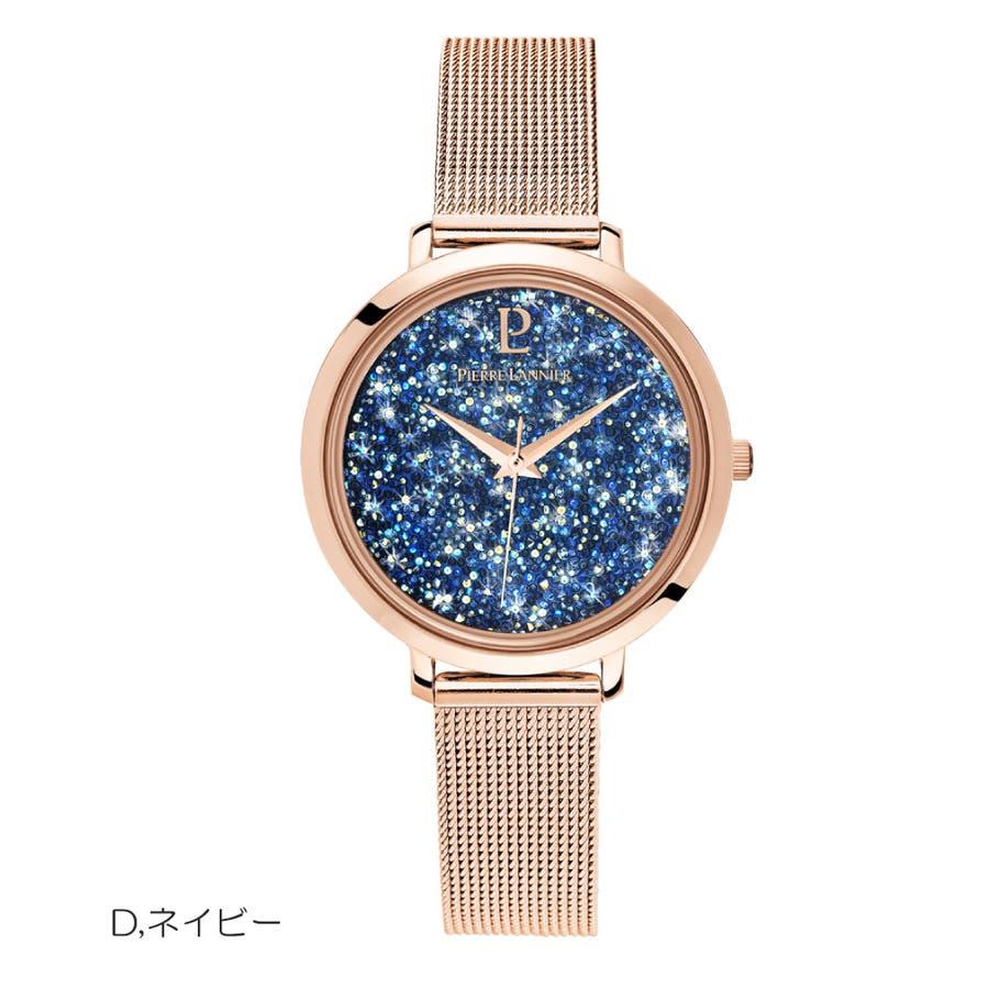 ピエールラニエ きらきら プティクリスタル ウォッチ メッシュベルト レディース腕時計 丸形 スワロフスキークリスタル 6