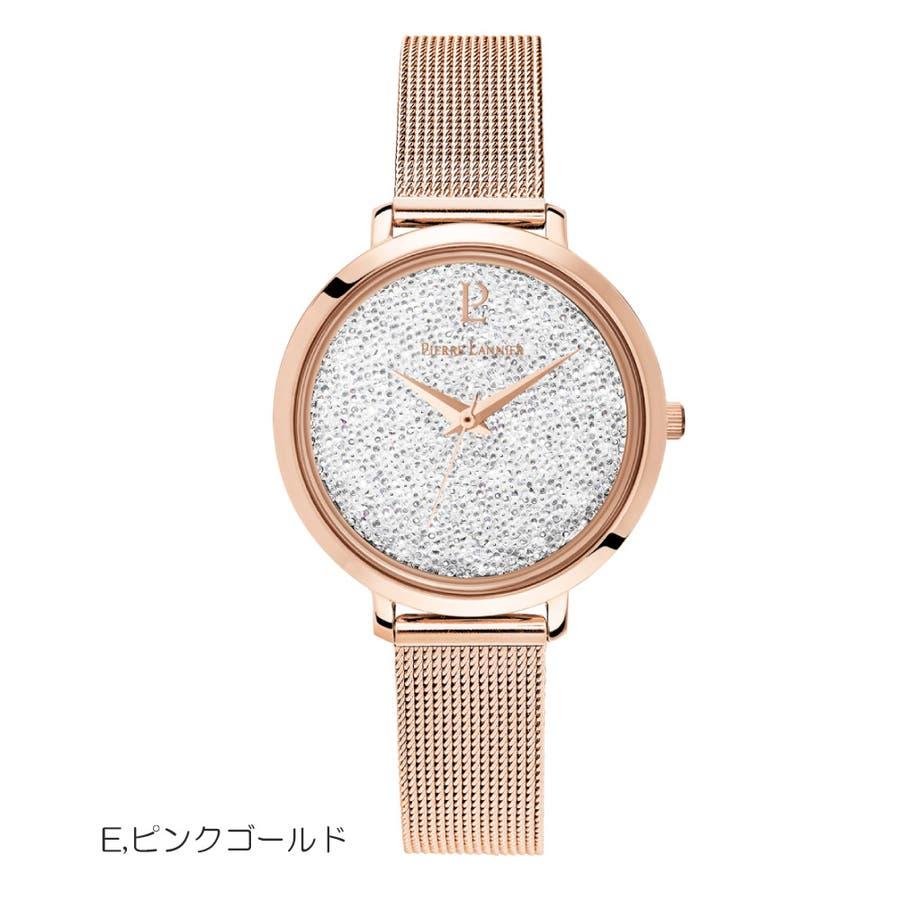 ピエールラニエ きらきら プティクリスタル ウォッチ メッシュベルト レディース腕時計 丸形 スワロフスキークリスタル 7