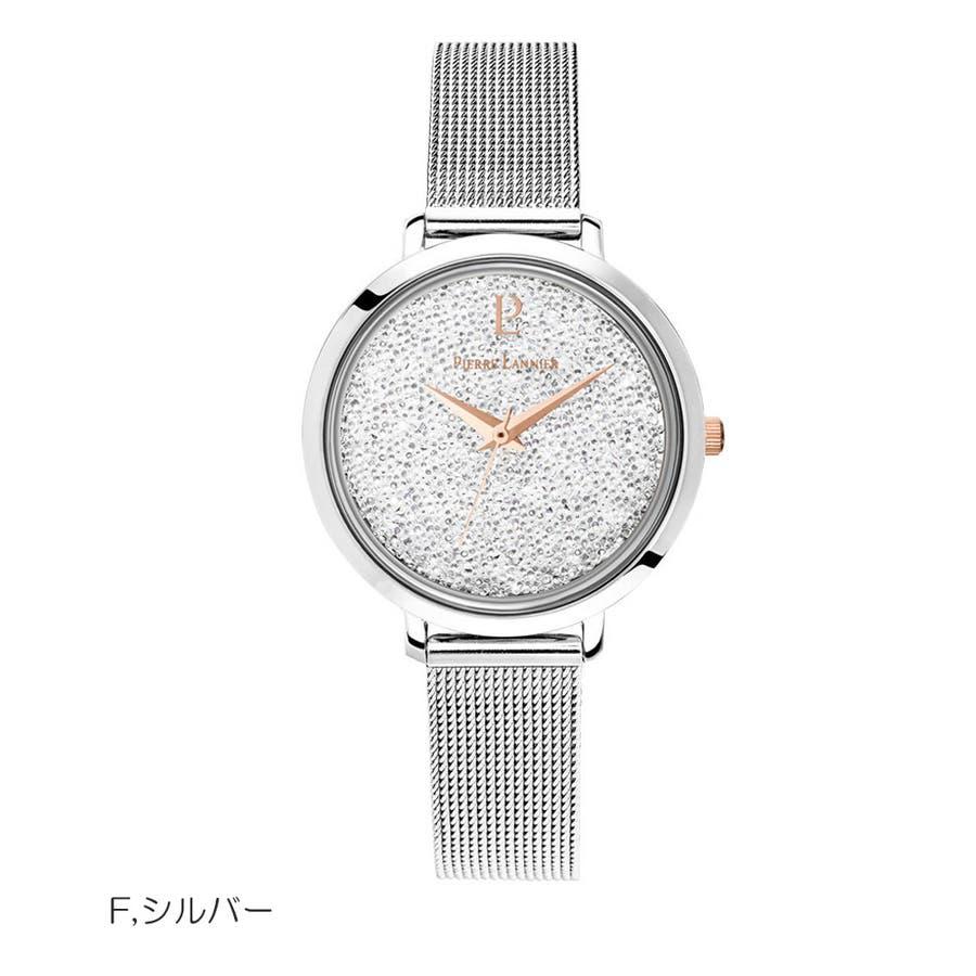 ピエールラニエ きらきら プティクリスタル ウォッチ メッシュベルト レディース腕時計 丸形 スワロフスキークリスタル 8
