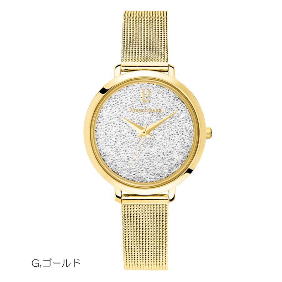 ピエールラニエ きらきら プティクリスタル ウォッチ メッシュベルト レディース腕時計 丸形 スワロフスキークリスタル 9