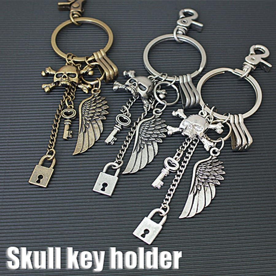 スカルキーホルダー 翼や南京錠をじゃらじゃら付けたROCKなアイテム メンズアクセサリー スカルヘッド ガイコツ 髑髏