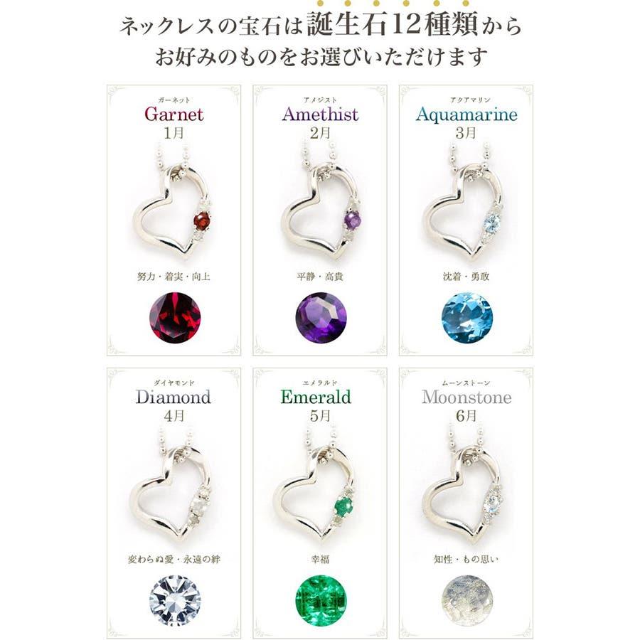 ラブハートネックレス テディベアぬいぐるみLサイズセット 天然ダイヤモンド 誕生石 専用ギフトバック ジュエリーボックス