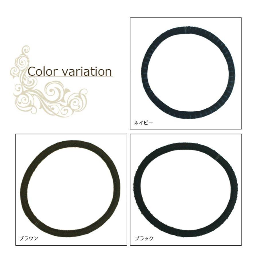 ヘアゴム ヘアアクセサリー 静電気軽減商品 まとめ髪 リングゴム シンプル 輪っかゴム 2