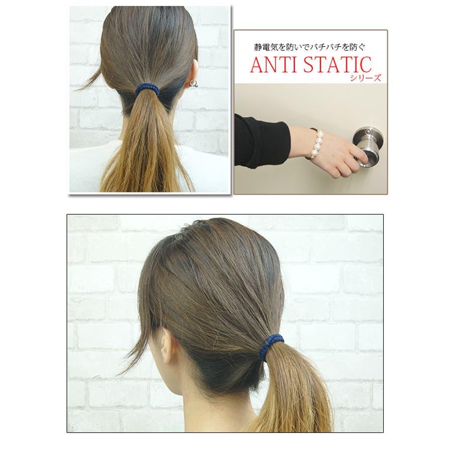 ヘアゴム ヘアアクセサリー 静電気軽減商品 まとめ髪 リングゴム シンプル 輪っかゴム 3