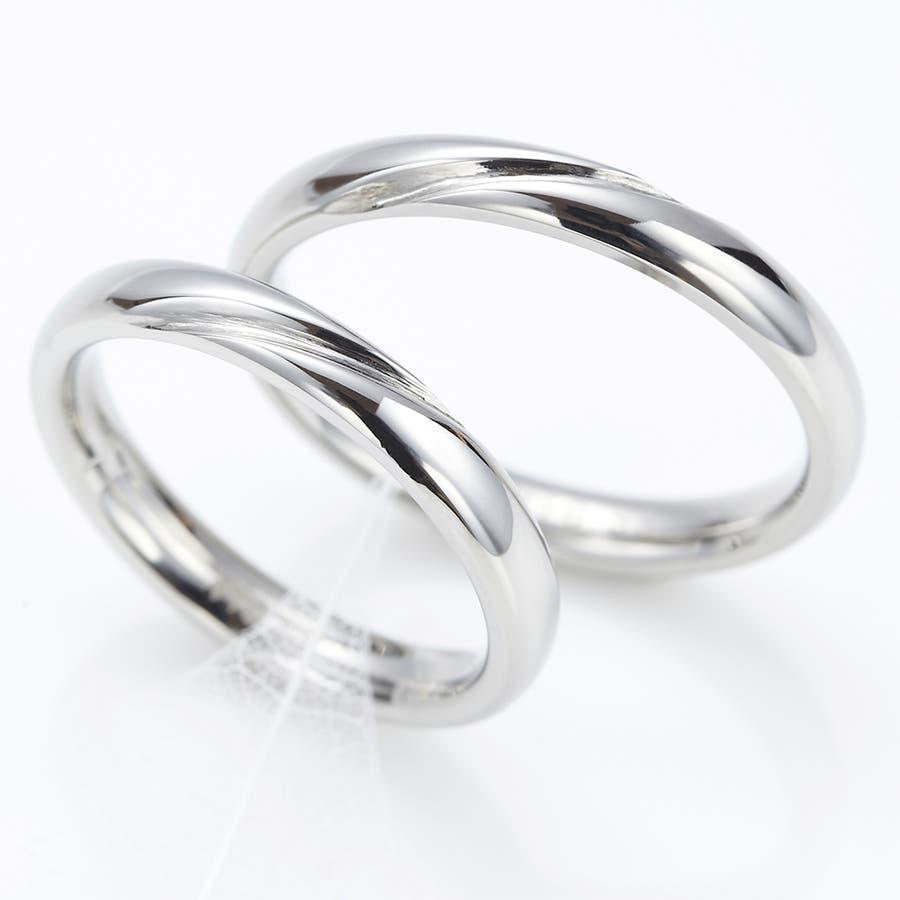 ユニセックスリング ペア 指輪 男女兼用 レディース メンズ シンプルカーブリング サージカルステンレス ペアリング