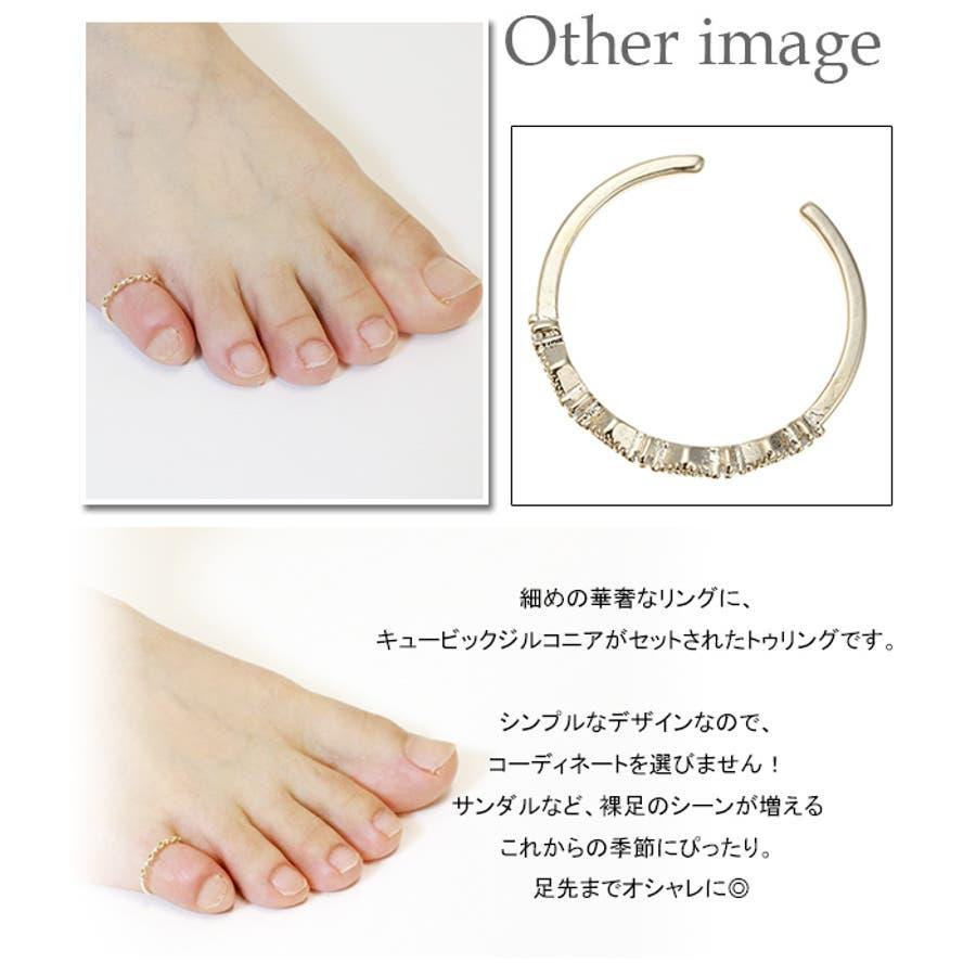 レディース トゥリング 足 指輪 フリーサイズ キュービックジルコニア ニッケルフリー 低アレルギー シンプル 可愛い 夏 サマービーチ 海 日本製 プレゼント 3