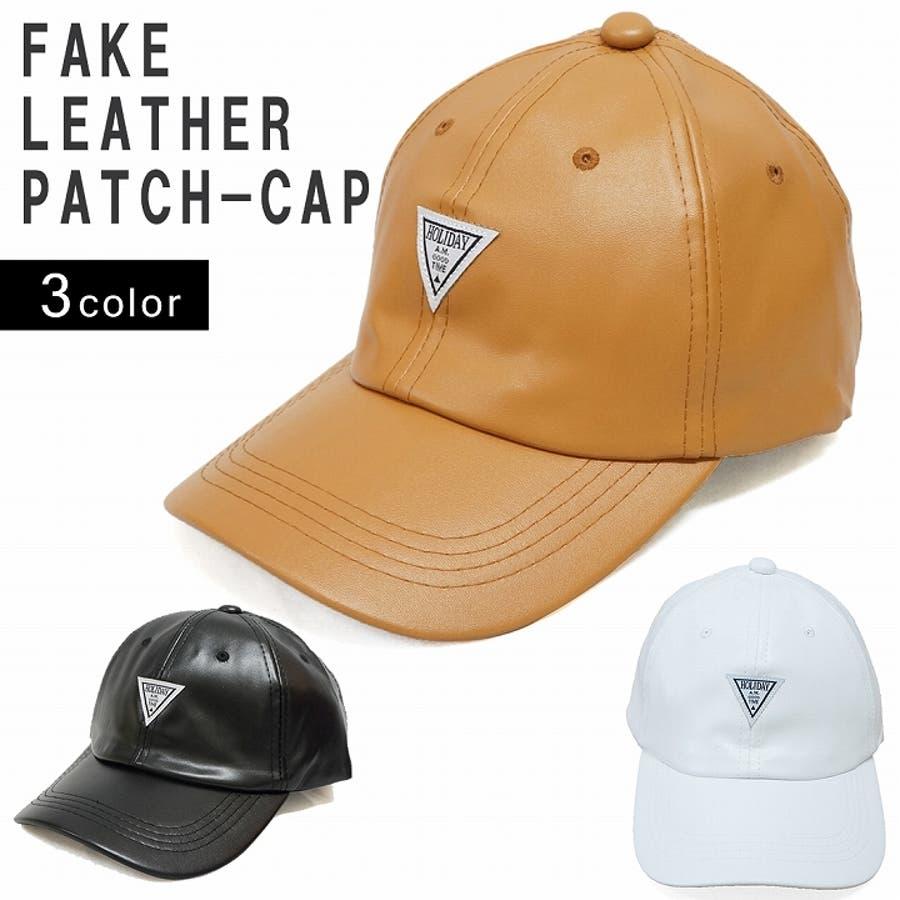 帽子 キャップ メンズ レディース 春秋冬 ベースボールキャップ 合成皮革 ワッペン 1