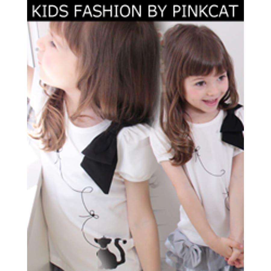画像のイメージ通り 子供 半袖 白CA6 アメリ 子猫T 左肩の大きなリボンがいつものカジュアルをワンランクUP♪ 媒染