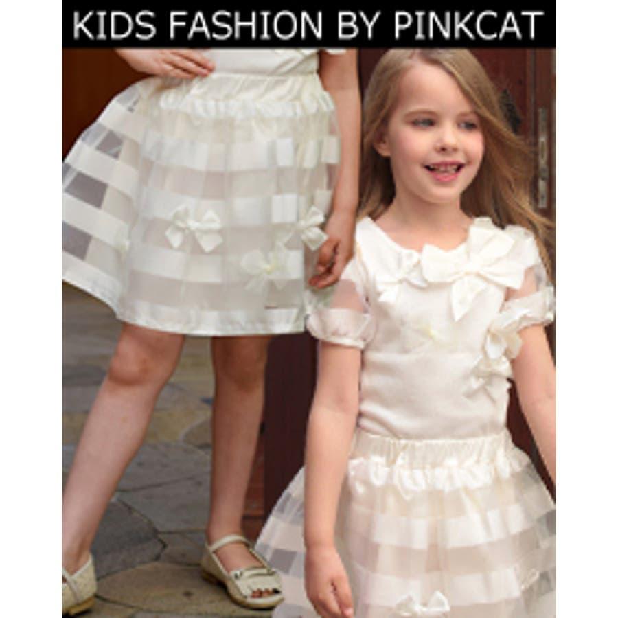 子供 スカートCC3 Rora カーインスカート パニエなしでもふんわりかわいいフォーマルにもカジュアルにもぴったりスカート♪ 共力