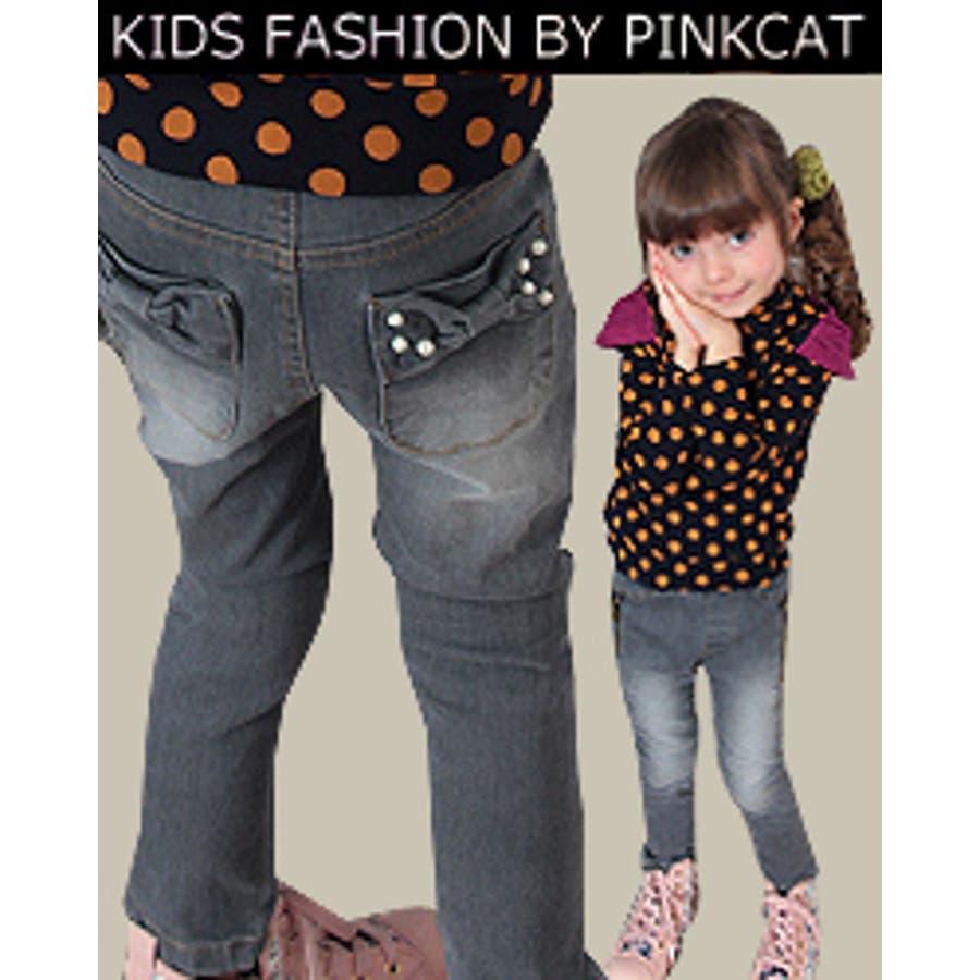 とてもよかった! 子供服 スキニー AC74 Rora シシリースキニー アイスグレーVer  バックスタイルに自信アリ!超キュートヒップポケット&フロントジッパー飾りはまさにシック&キュートな大人デニム 万客