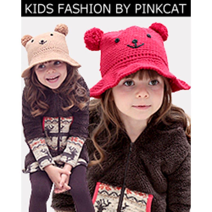 ベアベニ ハンドメイドニット帽 2color  ちょっと珍しい手編みのニットハットがくまちゃん仕様に! 抜糸