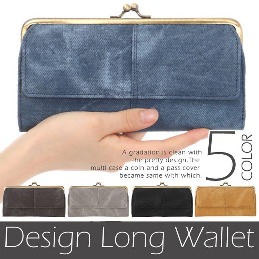 2977809b5d89 長財布 レディース レディース財布 財布 シンプル お財布 がま口 レザー ...