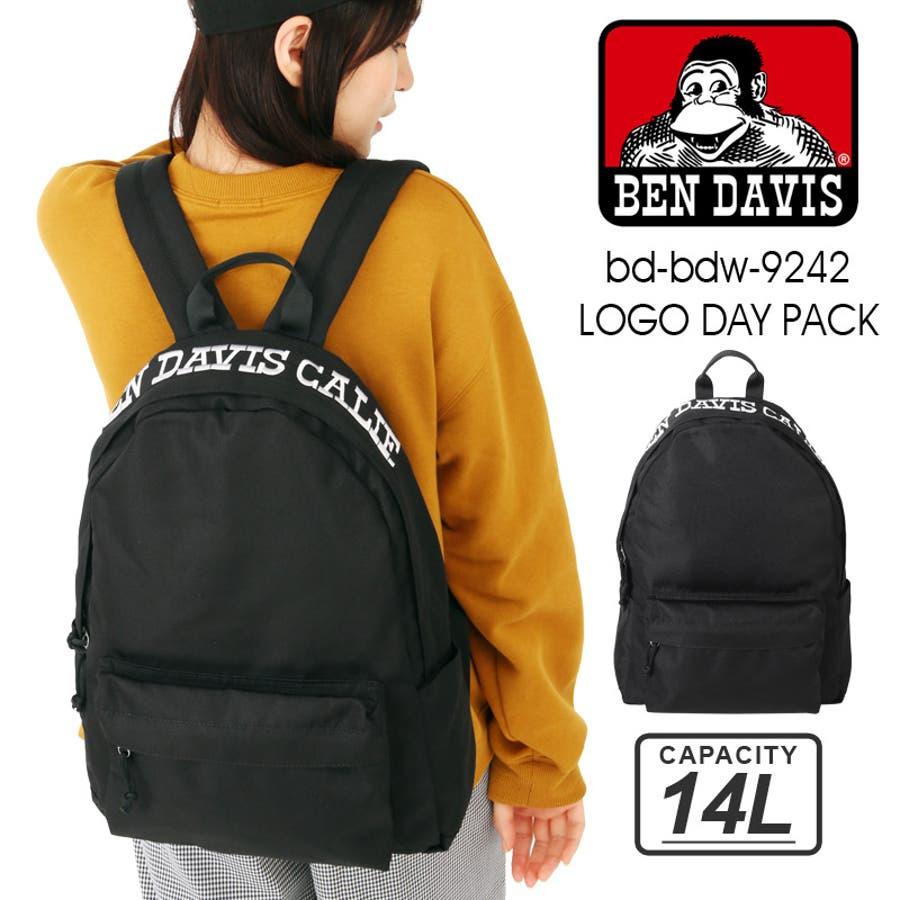 4994ee83bfa9 BEN DAVIS ベンデイビス リュックサック ブラック メンズ レディース デイパック リュック ロゴ ワンポイントA4BDW-
