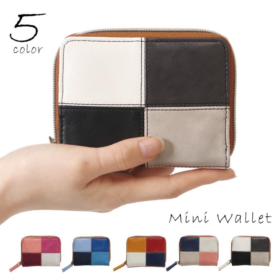 low priced b4989 fb96a ミニ財布 ミニウォレット 折りたたみ財布 レディース 二つ折り財布 財布 小さい財布 ウォレット コンパクト財布 タッセル, おしゃれメタル  ファスナー カード入れ 軽量 コンパクト シンプル サイフ さいふ プレゼント 黒