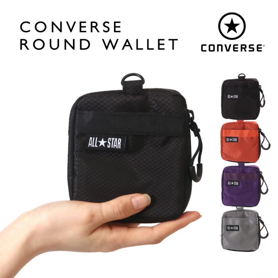 ffb2a3be6be0 CONVERSE コンバース ミニ財布 ミニウォレット ラウンドウォレット メンズ レディース 小さい財布 ウォレットコンパクト財布ラウンド