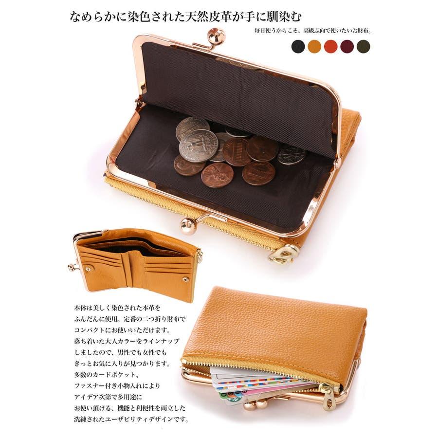 363c61d666ab 財布 レディース メンズ 二つ折り財布 小銭入れ 本革 レザー サイフ 母の ...