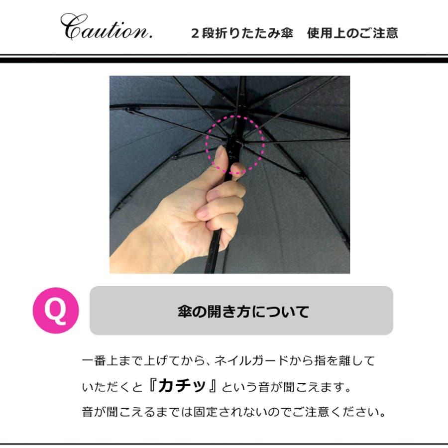 インストライプ折傘ピンクトリック 可愛い 傘 かさ 雨傘 日傘 晴雨兼用 折たたみ傘 レディース 親骨50cm(センチ) おしゃれUVカット グラスファイバー 軽量 コンパクト 収納 梅雨 大人 20代 30代 40代 10