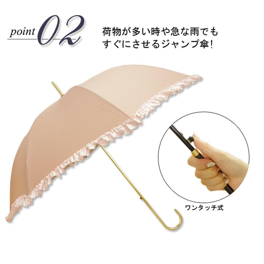 ボーダーフリル長傘ピンクトリック 可愛い 傘 かさ 日傘 ジャンプ傘 長傘 レディース 黒 ブラック 紺 ネイビー ピンク親骨55cm(センチ) おしゃれ UVカット グラスファイバー 軽量 梅雨 大人 20代 30代 40代 4