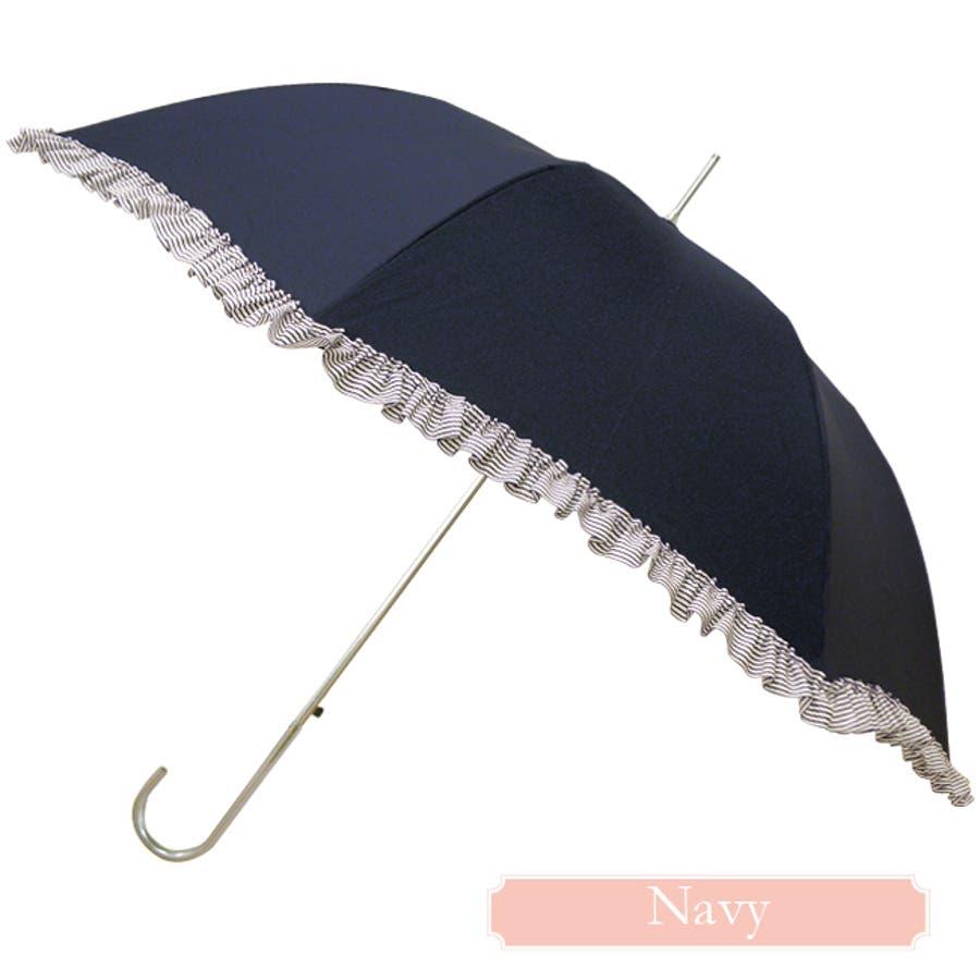 ボーダーフリル長傘ピンクトリック 可愛い 傘 かさ 日傘 ジャンプ傘 長傘 レディース 黒 ブラック 紺 ネイビー ピンク親骨55cm(センチ) おしゃれ UVカット グラスファイバー 軽量 梅雨 大人 20代 30代 40代 7