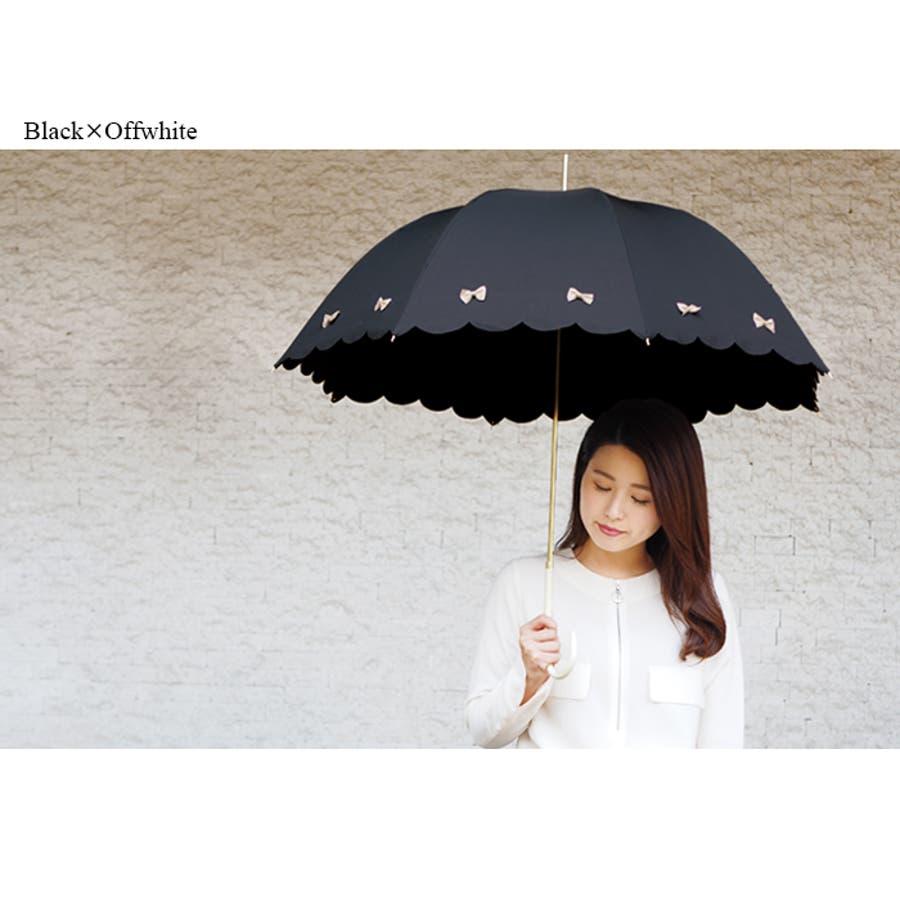 カラフルリボン長傘ピンクトリック 可愛い 傘 かさ 雨傘 日傘 晴雨兼用 長傘 深張り レディース 黒 ブラック 白 ベージュ 紺ネイビー ブルー 水色 親骨58cm(センチ) おしゃれ UVカット グラスファイバー 軽量 梅雨 大人 20代 30代 40代 3