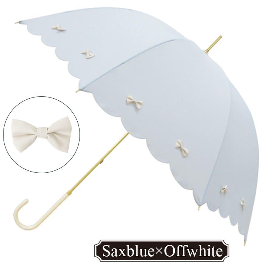 カラフルリボン長傘ピンクトリック 可愛い 傘 かさ 雨傘 日傘 晴雨兼用 長傘 深張り レディース 黒 ブラック 白 ベージュ 紺ネイビー ブルー 水色 親骨58cm(センチ) おしゃれ UVカット グラスファイバー 軽量 梅雨 大人 20代 30代 40代 5