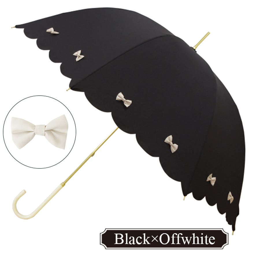 カラフルリボン長傘ピンクトリック 可愛い 傘 かさ 雨傘 日傘 晴雨兼用 長傘 深張り レディース 黒 ブラック 白 ベージュ 紺ネイビー ブルー 水色 親骨58cm(センチ) おしゃれ UVカット グラスファイバー 軽量 梅雨 大人 20代 30代 40代 6