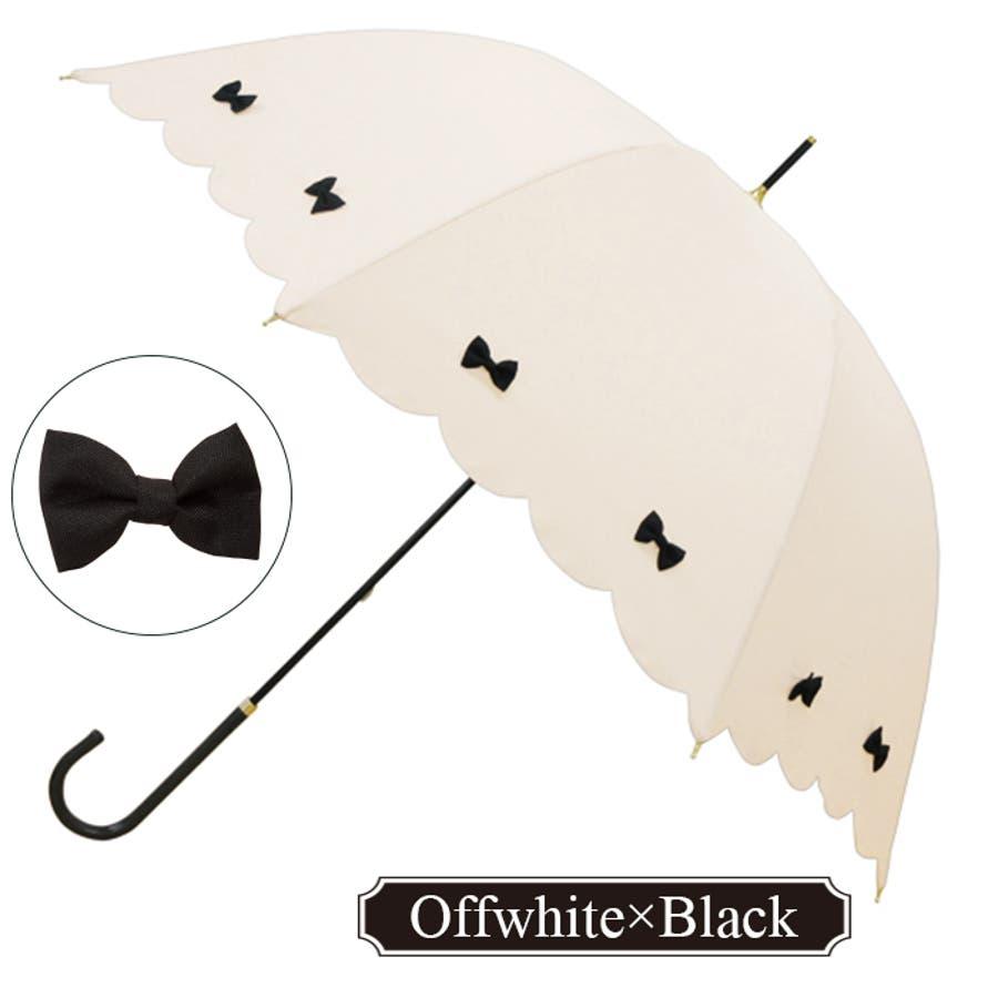 カラフルリボン長傘ピンクトリック 可愛い 傘 かさ 雨傘 日傘 晴雨兼用 長傘 深張り レディース 黒 ブラック 白 ベージュ 紺ネイビー ブルー 水色 親骨58cm(センチ) おしゃれ UVカット グラスファイバー 軽量 梅雨 大人 20代 30代 40代 7